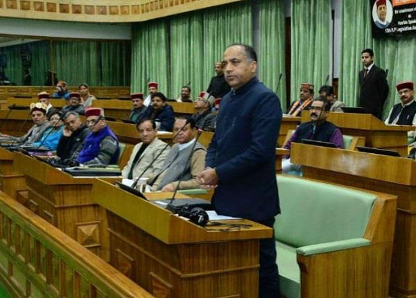budget session cm household scheme issue in question hour