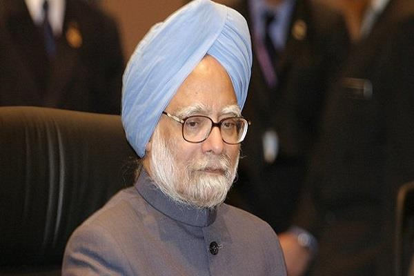 manmohan singh raises questions on budget