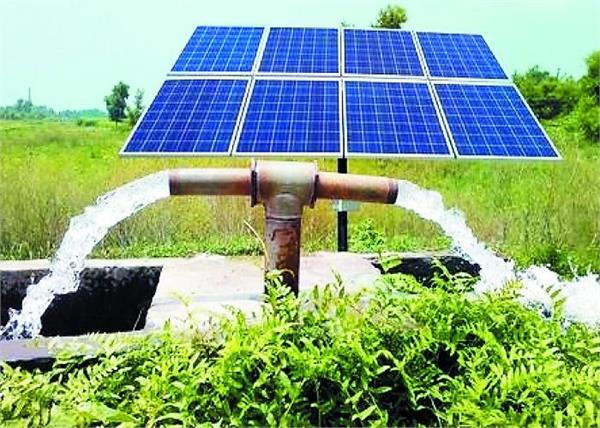 draft lao solar pump pao scheme up to 25 february apply soon