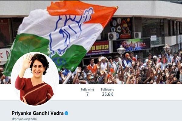 priyanka gandhi vadra on twitter