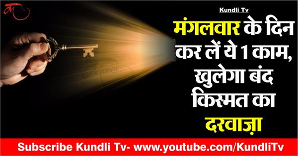 arthik tangi dur karne ke upay in hindi