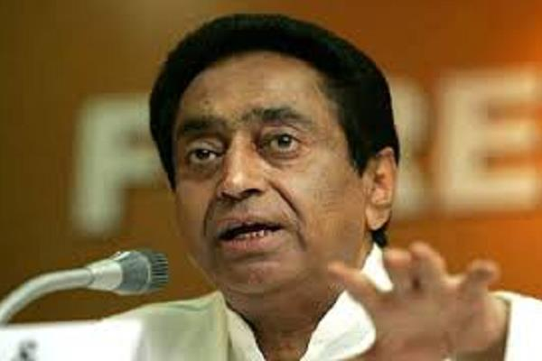 cm kamal nath says  no production in mp