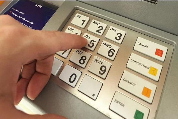atm asked about information about the card 20 thousand rupees
