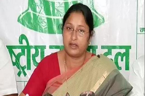 rjd dissenting with seat sharing in coalition claiming palamu