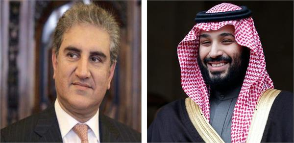fm qureshi deposits rs6 35 million in saudi gifts to toshakhana