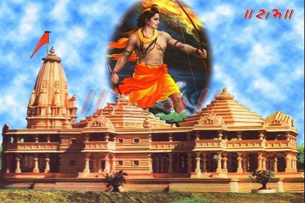 rs 462 crores for development of ayodhya kashi and mathura