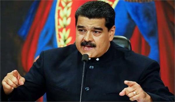 venezuela s nicolas maduro calls for early legislative elections
