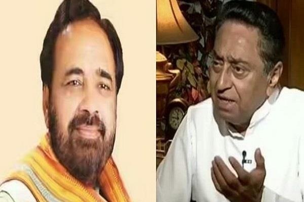 gopal bhargav attacks on cm kamalnath