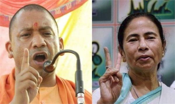 yogi sarkar stops ban on tenerife of kanpur mamta govt given land