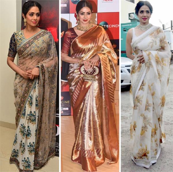 Fashion: श्रीदेवी की 10 साड़ियां जो बॉलीवुड में हुई थी काफी पॉपुलर