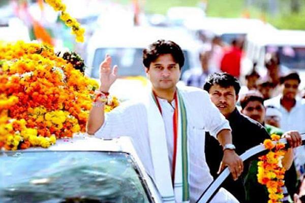 jyotiraditya scindia will remain in jade security circle