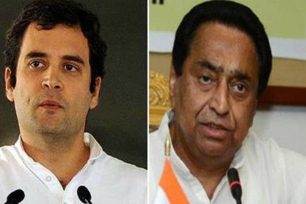 congress president rahul gandhi called the cm kamal nath and said