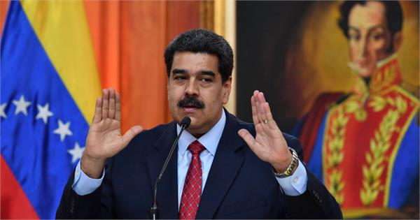trump told colombian government and mafia to kill me maduro