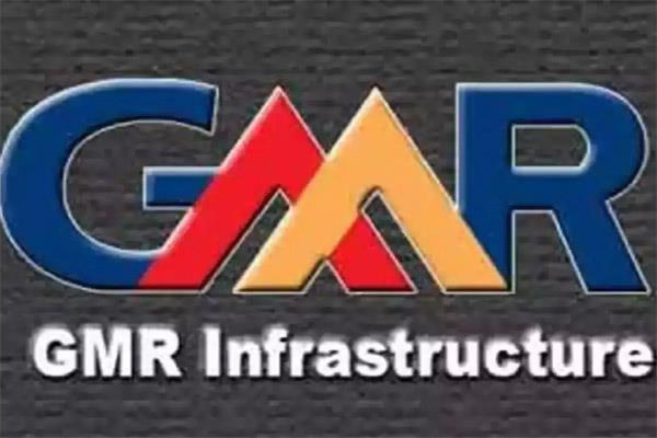 gmr will sell share in airport business