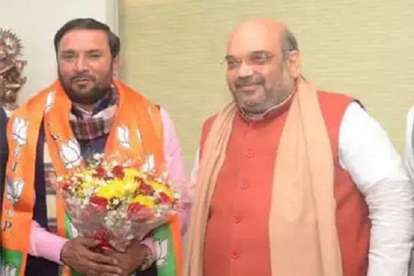 bjp to give a big setback constructing incumbent mla
