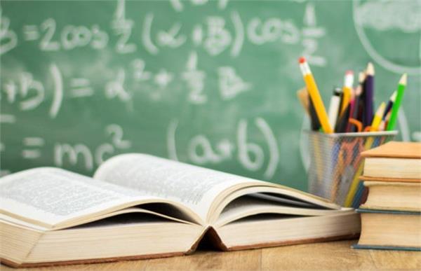 8 teachers dismissed absent from schools in jaunpur