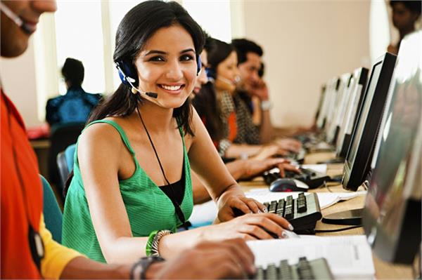 youth career in it sector