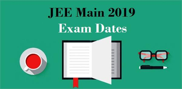 jee main april 2019