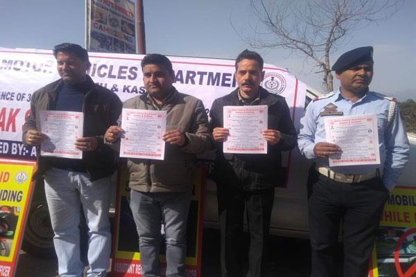 road safety week organised in katra