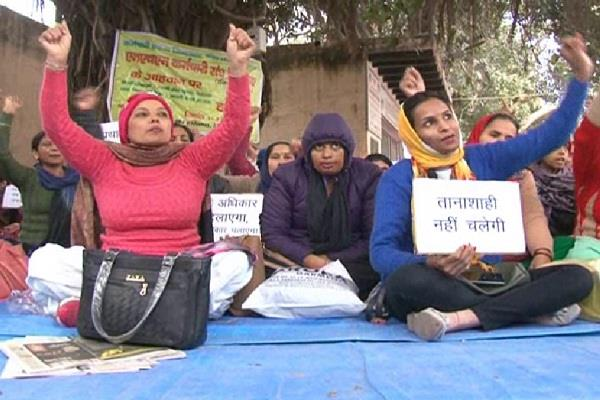 nhm employees continue strike health services stalled