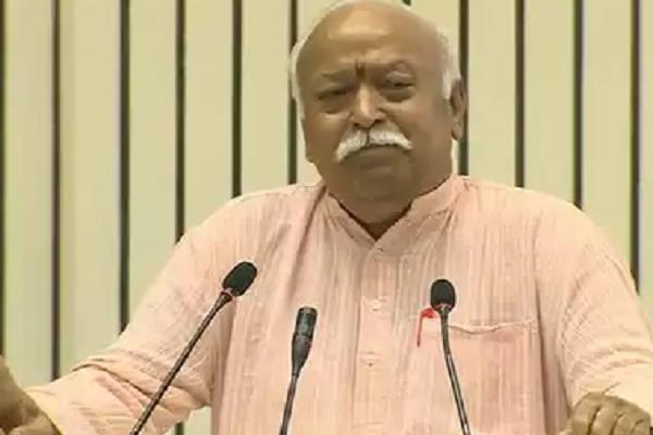 sangh chief bhagwat came to indore union officials