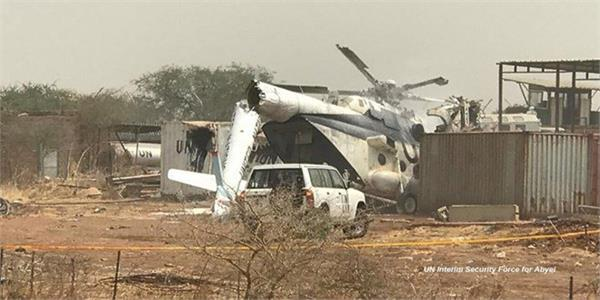 3 dead as ethiopian helicopter crashes at un compound