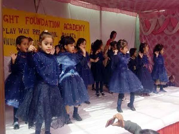 annual day in play school