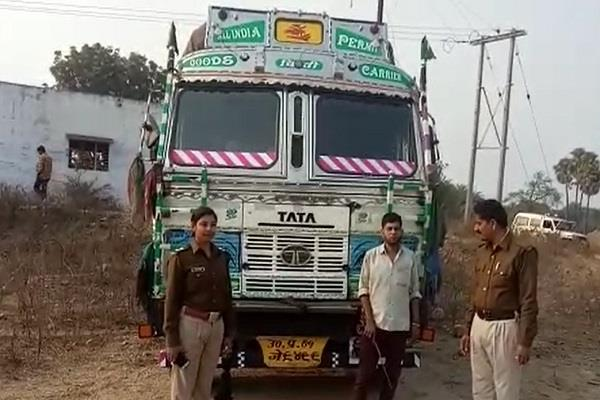 three arrested including smuggling of cattle
