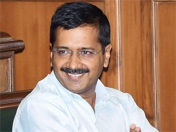 kejriwal relief from appearing in amethi court