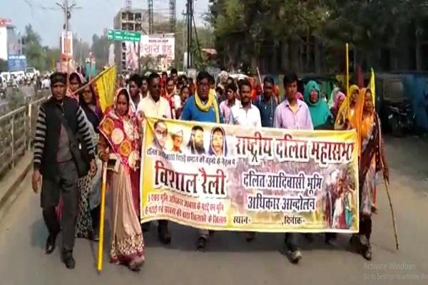 national dalit general assembly takes action against admistration