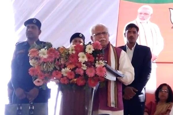 cm khattar inaugurated and inaugurated 8 development projects