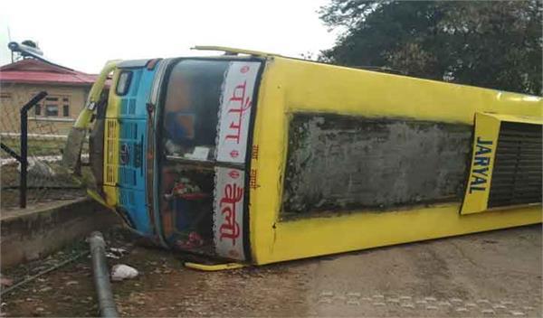 nagarota suriya of kangra nandpur bhatoli road overturned by private bus