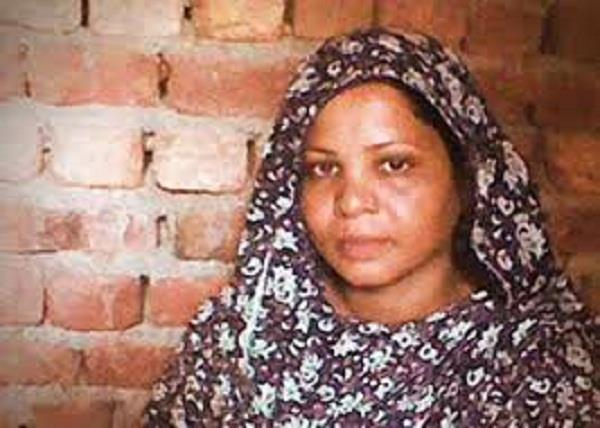resolution introduced in us congress to grant asylum to asia bibi
