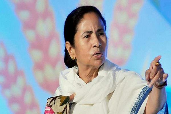 mamta banerjee says my phone is being tapped