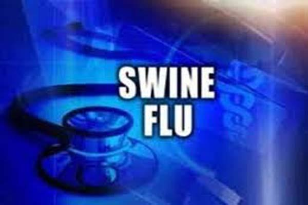 daulatpur chowk ghanari women swine flu