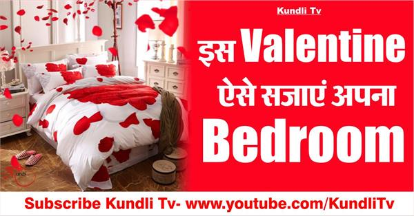 decorate your bedroom according to vastu