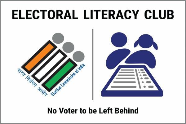 electoral literacy clubs punjab schools