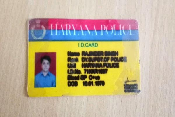 dsp fake icard shown for crossing toll free
