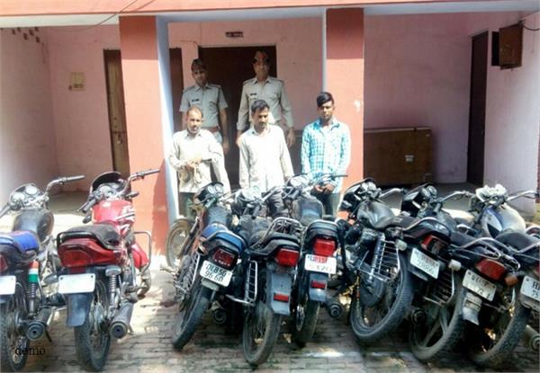noida police recovered 9 motorcycles and 2 cars