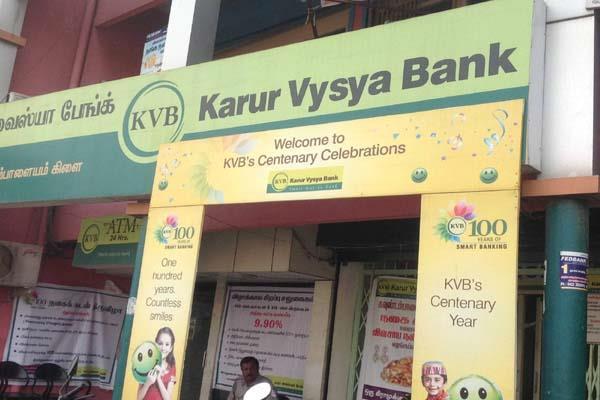 karur vysya bank q3 profit dives 70 pc as bad loans mount