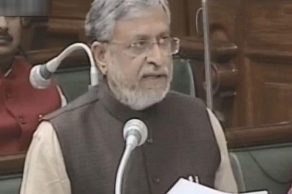 during the budget presentation sushil modi sing poetry