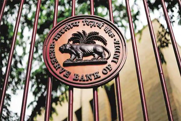 finmin seeks transfer of rs 27 380 cr from rbi retained towards risks reserves