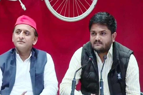 akhilesh attack on bjp
