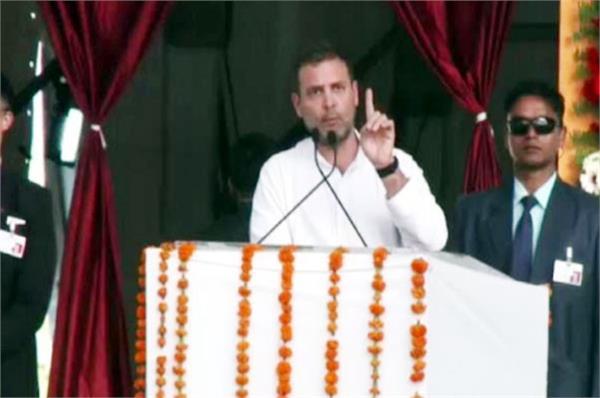 rahul gandhi will thank farmers for bhopal