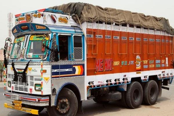 a truck full of gram came from rajasthan