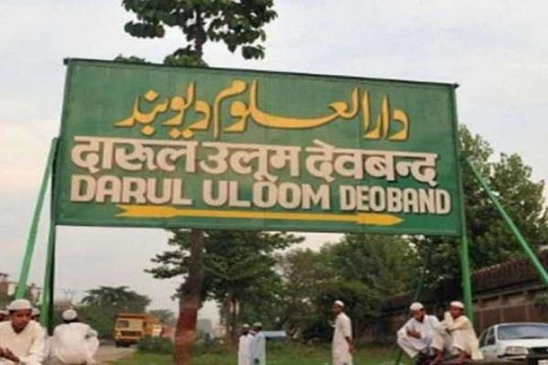we will send back deoband kashmiri students or we will return bajrang dal