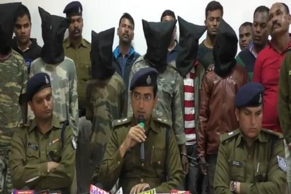 arrest warrant for hina kevre and sanjay uike arrested