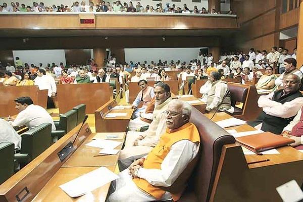 haryana 14000 guest teachers job will be regularized