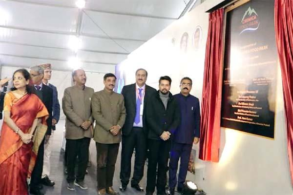 himachal s first mega food park opened in una