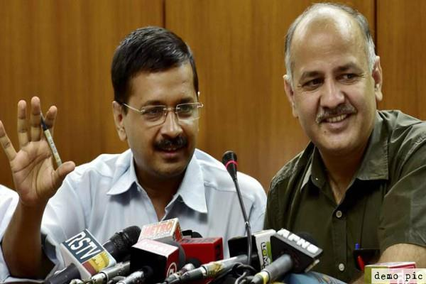 ministry of defense land  transfer  old school aap government
